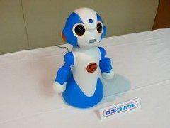 NTT東日本が9月1日からクラウド型ロボットプラットフォームサービスロボコネクトの提供を開始しました ロボットメーカーが提供するコミュニケーションロボットを活用して会話機能やカメラ撮影機能などのアプリケーションサービスをクラウド上で提供するもの 介護施設などで活躍思想ですね