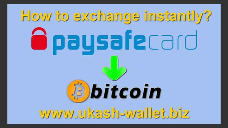 Paysafecard How To Use