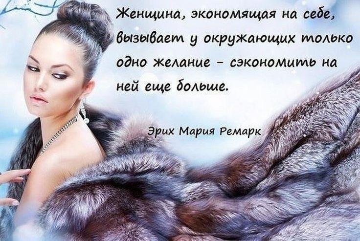 Любите себя!!!
