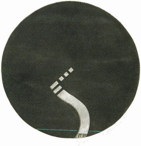 """PF-83 [Дао]. 1982  Новогодний офорт - """"визуализация"""" выражения древнекитайского философа Лао-цзы: """"Дао рождает Один. Один рождает Два. Два рождает Три. Три рождает Все"""" - """"Дао-дэ Цзин"""""""