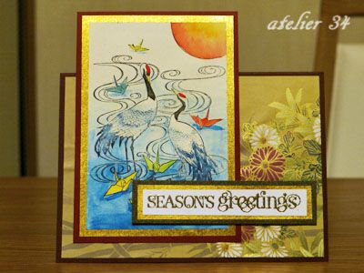 Season's Greeting card 2012 with a Japanese traditional design stamp by Kodomo no kao.