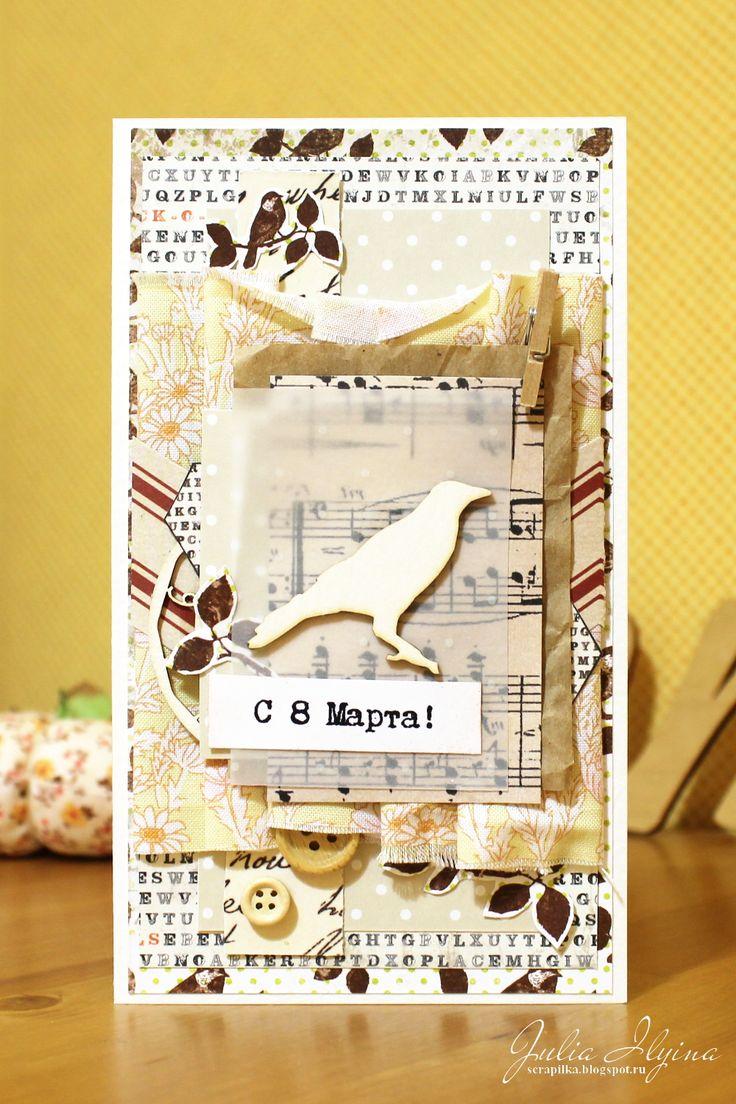открытка, американский стиль, card, craft, scrapbooking
