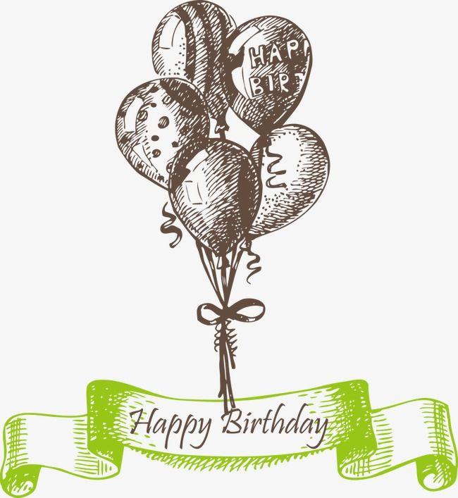 ناقلات رسم البالونات Happy Birthday Painting Birthday Balloons Clipart Balloon Painting
