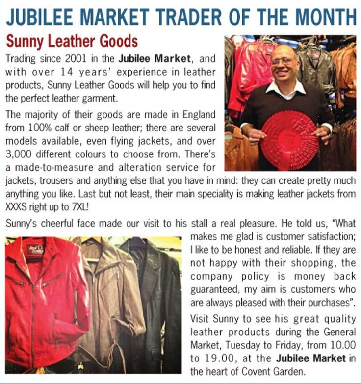 The article from In And Around Covent Garden Magazine