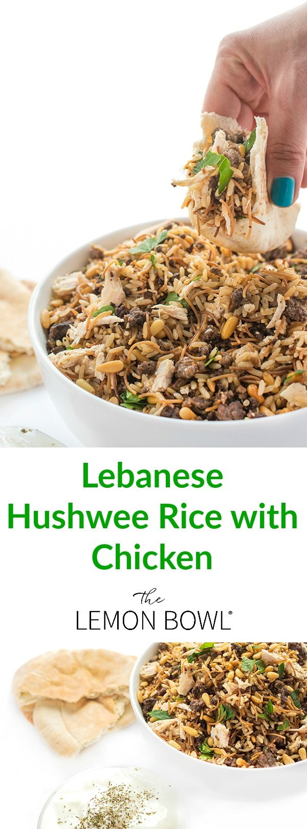 how to make lebanese style rice