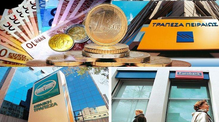 Επάνοδο της χώρας σε αναπτυξιακή τροχιά «βλέπουν» οι τράπεζες: Την αισιοδοξία τους για επάνοδο της χώρας σε αναπτυξιακή τροχιά, εξέφρασαν…