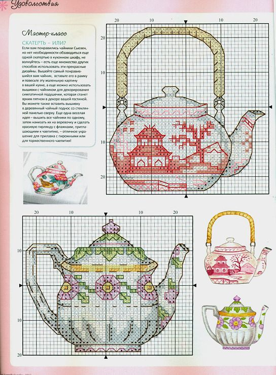 cross stitch free pattern<3 Gallery.ru / Фото #23 - и еще разные - irisha-ira