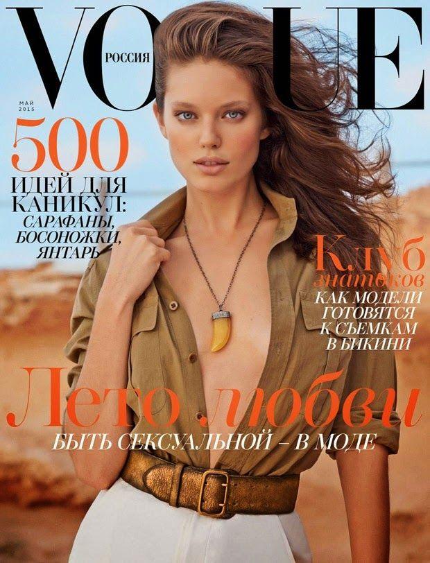 Model @ Emily DiDonato by Mariano Vivanco for Vogue Russia, May 2015