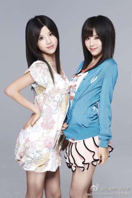 Miko & Yumi #By2