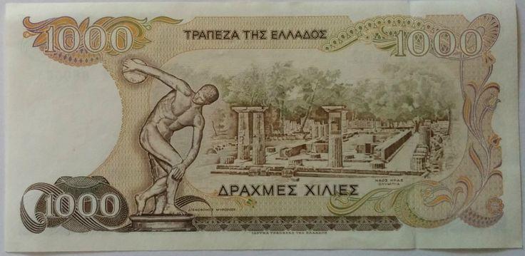 1,000 Greek drachma banknote (back)