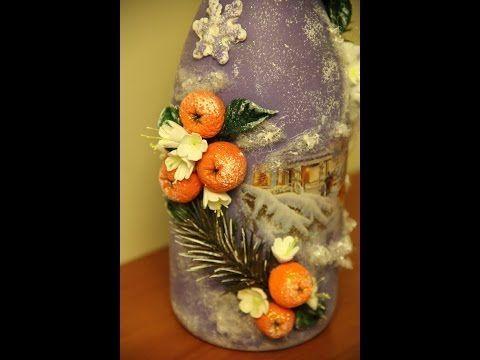 Декорирование новогодней бутылки (Christmas decoration bottle). - YouTube | Декор бутылок и стекла | Постила
