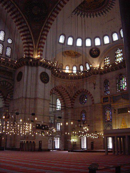 Süleymaniye Mosque (İstanbul)