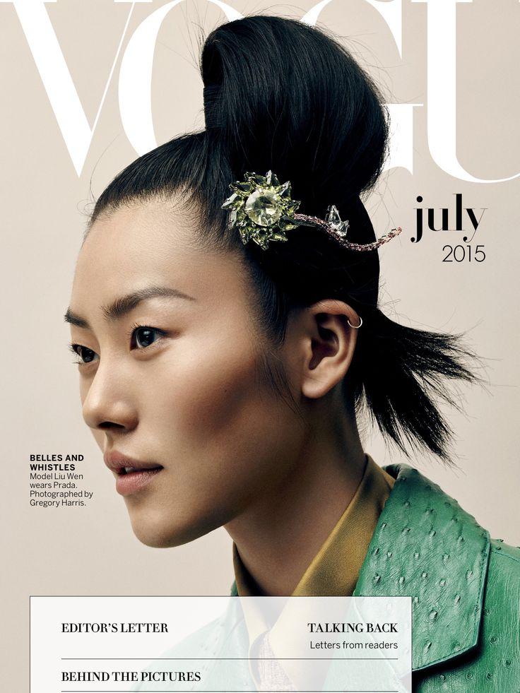 Vogue July 2015