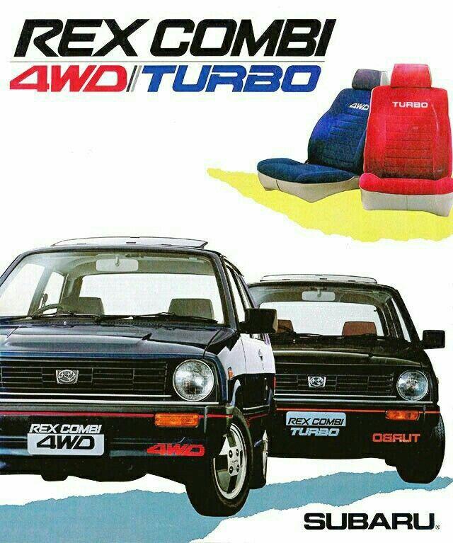 Subaru Rex Combi 4wd Turbo Japan Cars Japanese Cars Subaru