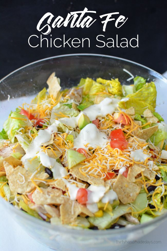 Refreshing Santa Fe Chicken Salad- healthy and delicious. This is one you have to try out!