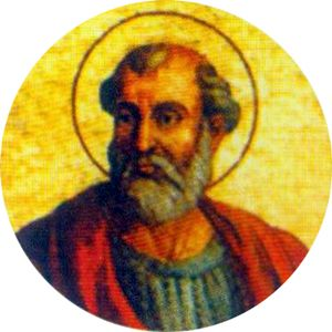 21) St Cornelius, Papa CORNELIUS; 6 March 251 – 25 June 253 (2 years, 111 days); Cornelius; Died a martyr through extreme hardship; feast day 16 September.