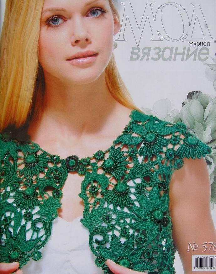 Journal Mod 578 Zhurnal Mod Russian Crochet Patterns Fashion Magazine Book Skirt #ZhurnalMod