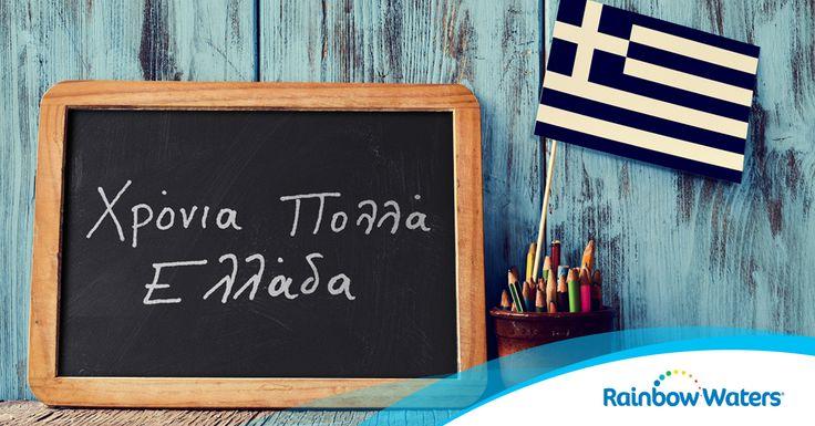 28η Οκτωβρίου- Μια ημέρα, που γράφτηκε στην ιστορία για το ηρωικό «ΟΧΙ» της Ελλάδας στην Ιταλία! Χρόνια Πολλά σε όλη την Ελλάδα!