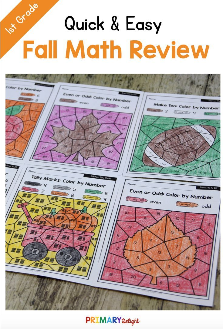 Fall Color By Number Math Worksheets Are A Fun Way For Kids To Practice Number Sense Addition And Pla Addition And Subtraction Basic Math Skills Number Sense [ 1085 x 735 Pixel ]