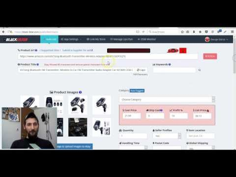 Drop Shipping Ελλαδα GR: Πως βάζω meta tags στα eBay Listing μου για SEO | ...