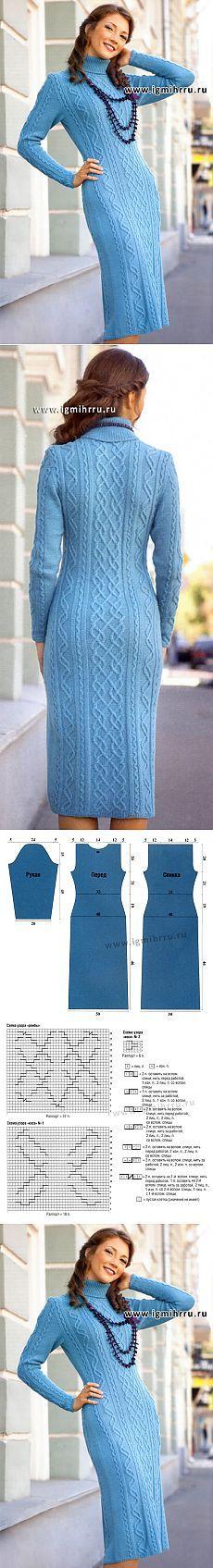 Теплое голубое платье с рельефными узорами