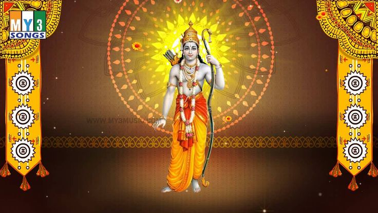 SUDDHA BRAHMA PARATHPAR RAM - LORD RAMA SONGS - BHAKTHI SONGS