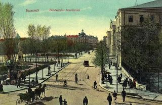 Piata Universitatii, ieri si azi (1) | Rezistența Urbană