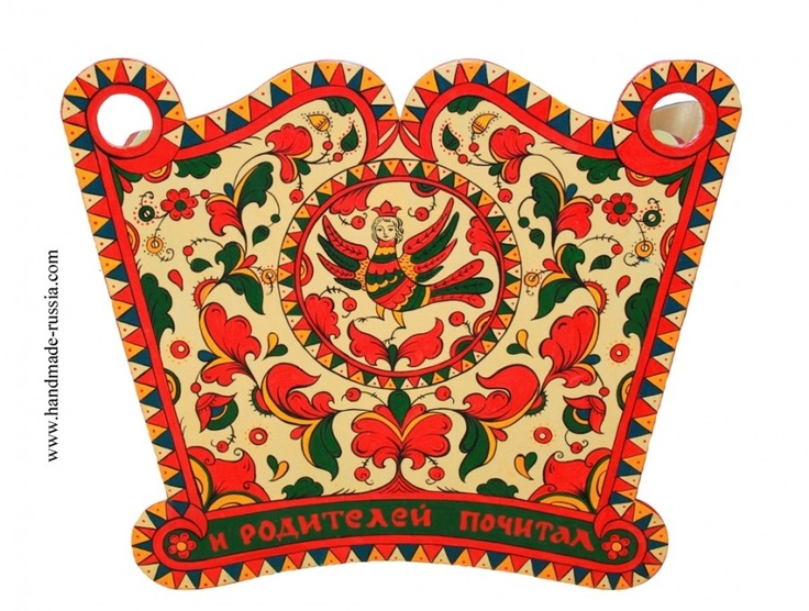 Russian folk art (North)