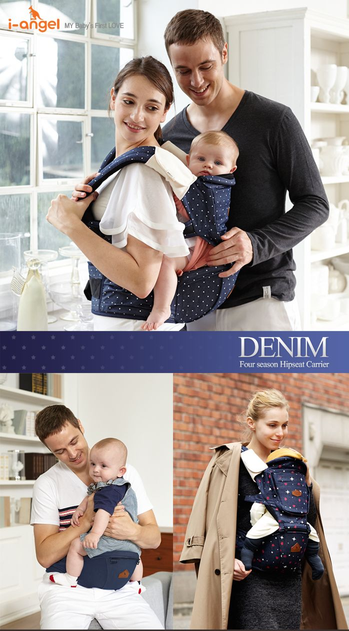 i-angel hipseat carrier - denim range