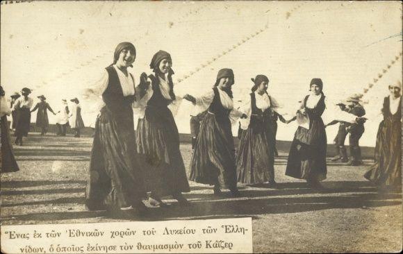 Postcard Griechenland, Griechische Frauen in Tracht, tanzend «Ένας εκ των εθνικών χορών του Λυκείου των Ελληνίδων, ο οποίος εκίνησε τον θαυμασμόν του Κάιζερ». www.akpool.uk.co.