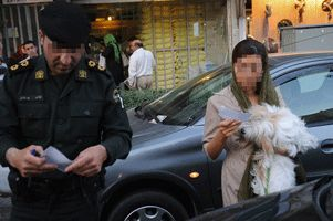 NCRI – A group of members of parliament in Iran presented a bill that would require those who keep, sell, buy and walk pet dogs in public to receive 74 lashes and pay a fine. The bill was presented by 32 members of the regime's parliament as an...