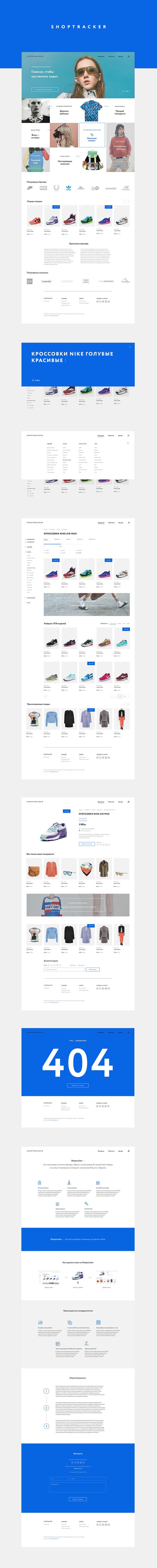 Shoptracker on Behance