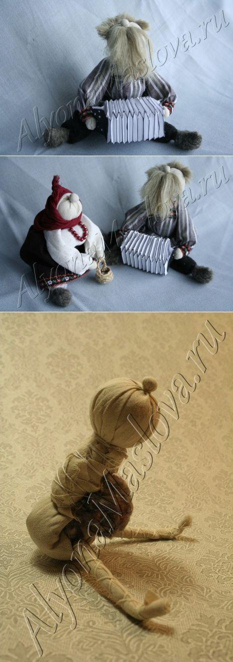 ДЕД.   куклы игрушки   Постила