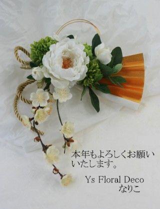 白無垢に合わせる扇子ブーケ  Ys Floral Deco