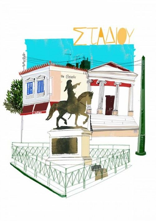 Philippos Theodorides' illustrations of Athens - The Greek Foundation