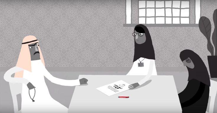 Le 17 juillet 2016, l'ONG Human Rights Watch a dévoilé un rapport concernant la tutelle masculine sur les femmes en Arabie Saoudite. Pour dénoncer cet état de fait, l'organisation a créé une série de vidéos mettant en scène des situations de la vie quotidienne dans lesquelles la gent féminine est obligée d'avoir l'accord d'un tuteur masculin.