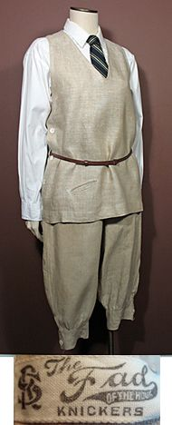 1920s Natural Linen 2 Piece Sport Set with Knickers and Vest SZ M