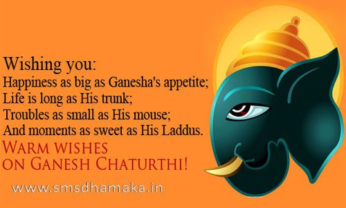 Ganesh Chathurthi Images for Whatsapp and Facesbook, Ganesh Chathurthi Photos for Whatsapp and Facesbook, Ganesh Chaghurthi Pictures for Whatapp and Facesbook