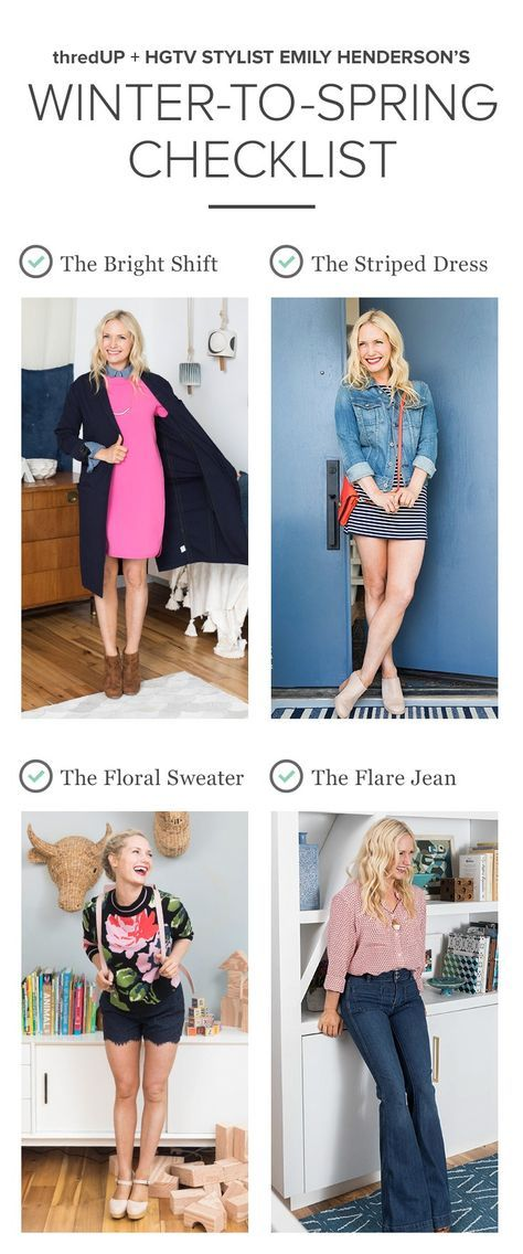 Now that you have this checklist, you're all set to make the transition from colder weather to full spring ahead! Want to full low-down? Click to read more of Emily Henderson's tips and tricks, not to mention you've got check out her must-read cheat sheet for quick transitional dressing advice.