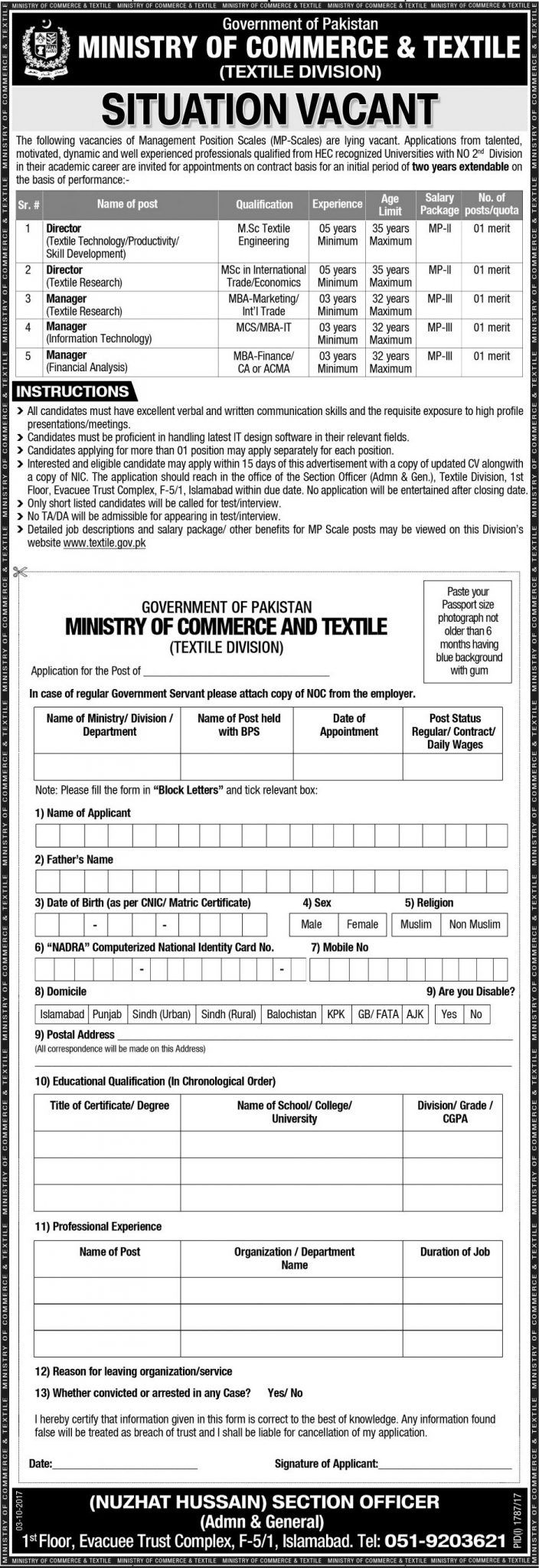 Ministry Of Commerce And Textile Jobs 2017 In Islamabad For Director And Manager Financial Analyst http://www.jobsfanda.com/ministry-of-commerce-and-textile-jobs-2017-in-islamabad-for-director-and-manager-financial-analyst/