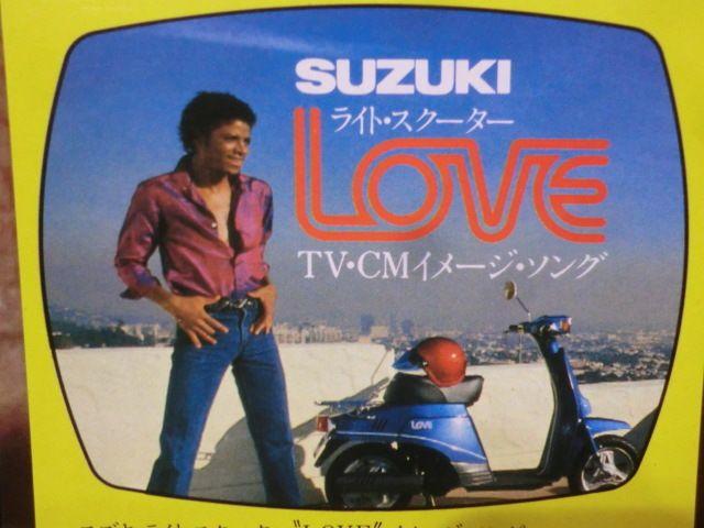 SUZUKIマイケル入荷♪スリラーへの思い&24日モブ告知♪|I LOVE MJ SHOPのブログ(マイケルジャクソングッズ専門店)