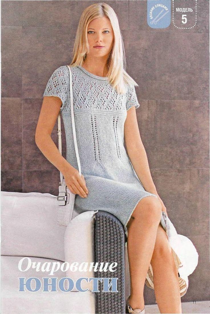 """Модели вязания со схемами и описаниями: Платье """"Очарование"""""""