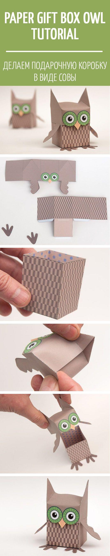 Paper gift box owl tutorial / делаем подарочную коробкув виде совы