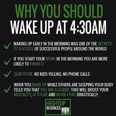 Success Quotes : You may not want to do it but getting up early is a great way t…