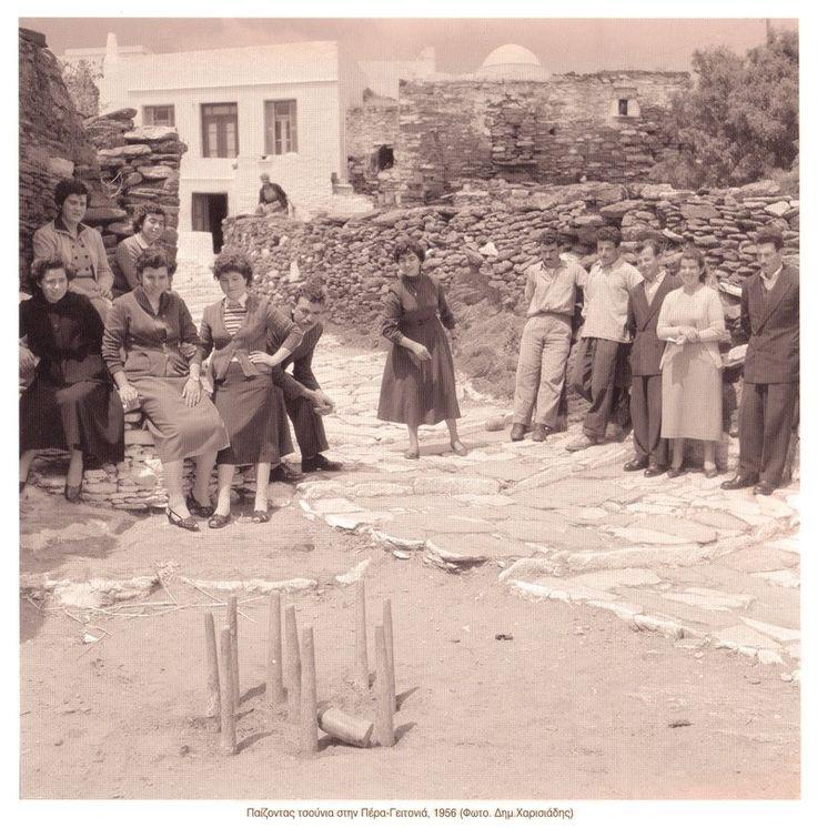 ΣΙΦΝΟΣ 1956 ΠΑΙΖΟΝΤΑ ΤΣΑΟΥΝΙΑ ΣΤΗΝ ΠΕΡΑ ΓΕΙΤΟΝΙΑ ΦΩΤΟΓΡΑΦΙΑ ΔΗΜΗΤΡΗΣ ΧΑΡΙΣΙΑΔΗΣ