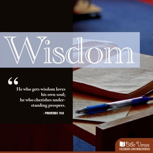 Inspirational Bible Quotes Daily: 126 Best Images About Inspirational Bible Verses On