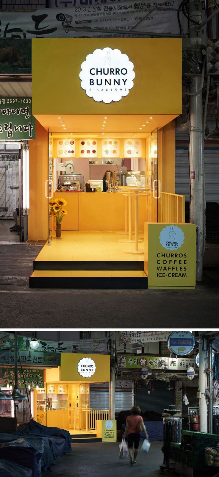 10 Unique Coffee Shop Designs In Asia | Design studio M4 designed Churro Bunny, a bright and inviting takeaway cafe in Seoul, South Korea that stands out from the rest of the buildings on the street and adds a whimsical pop of yellow to the block.