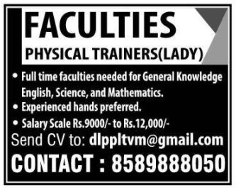 Experience Required. Salary Scale: Rs 9000/- to 12000/->