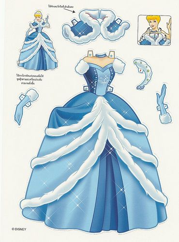 Miss Missy Paper Dolls: Foreign Disney Princess Paper dolls