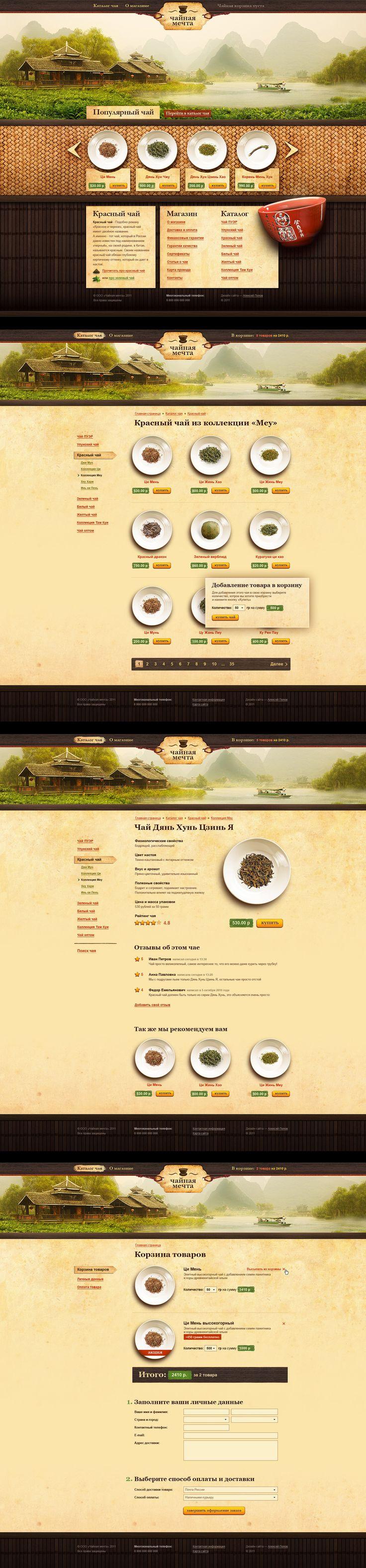 nice #webdesign #design | #webdesign #it #web #design #layout #userinterface #website #webdesign <<< repinned by an #advertising #agency from #Hamburg / #Germany - www.BlickeDeeler.de | Follow us on www.facebook.com/BlickeDeeler